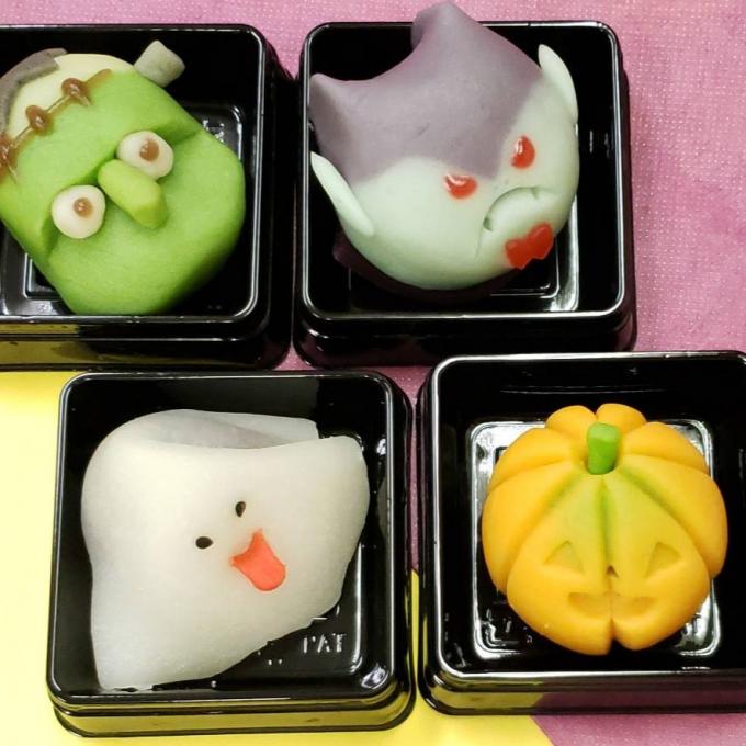 【ハロウィン限定】🎃上生菓子👻