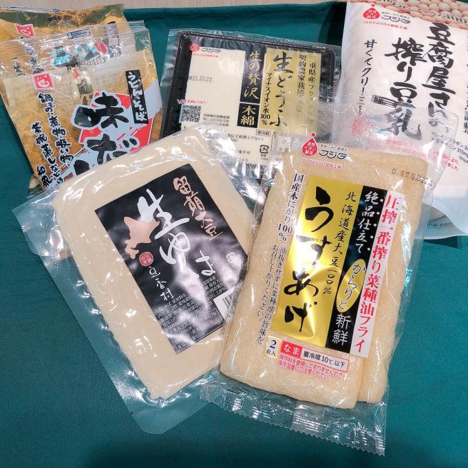 【冬季限定】豆乳鍋セット