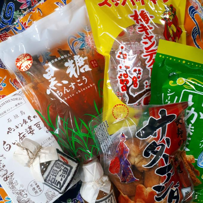 沖縄フェア、開催!!