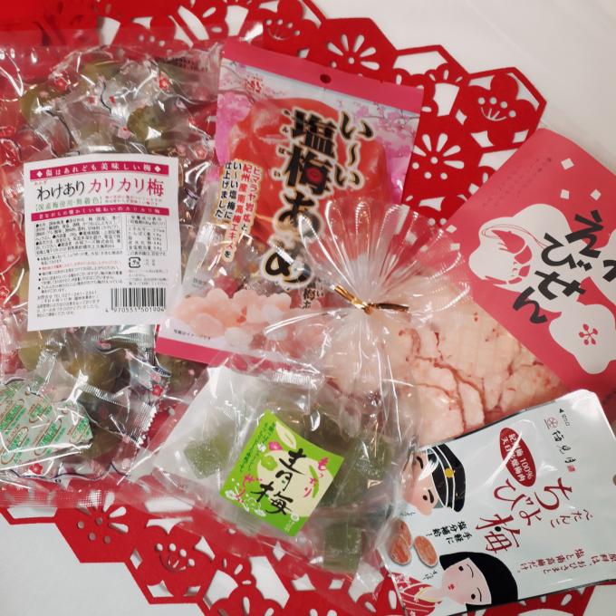 🌸 梅のお菓子 🌸