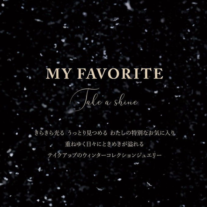 2021Winter Collection ☆ 《 ~ MY FAVORITE ~ 》