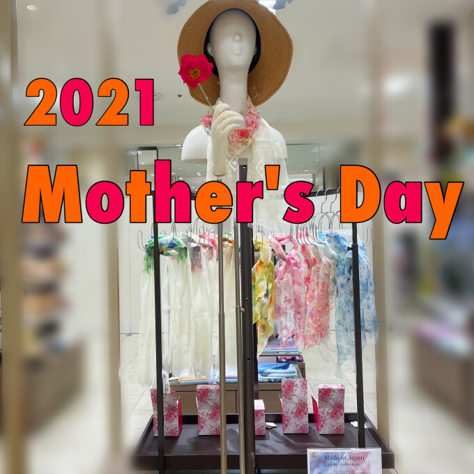 💐Mother's Day💐母の日ストールはこれで決まり!