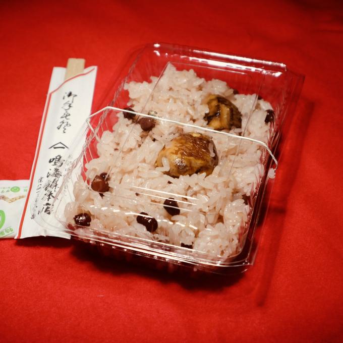 【鳴海餅本店】今年も栗がやってきた!【栗赤飯】