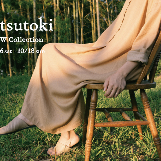 hatsutoki -A/W Collection-