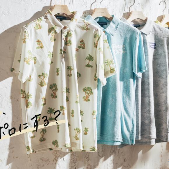 〖父の日〗夏におすすめ半袖ポロシャツ Part2