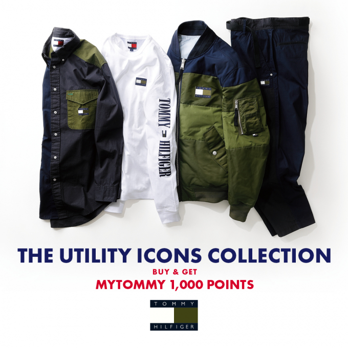 THE UTILITY ICONS COLLECTION 1000PT