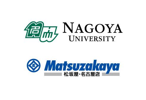 名古屋大学×松坂屋名古屋 包括連携