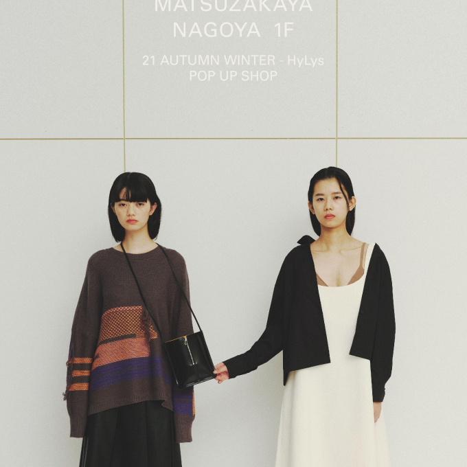 FROM FIRST MUSEE POPUO SHOP開催