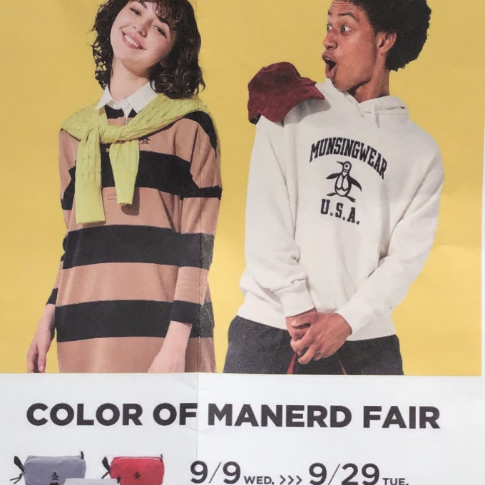 ☆COLOR  OF  MANERD  FAIR☆