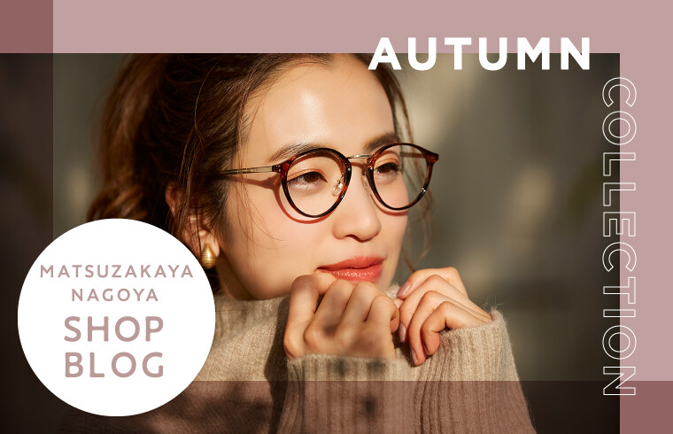 Autumn Collection for women