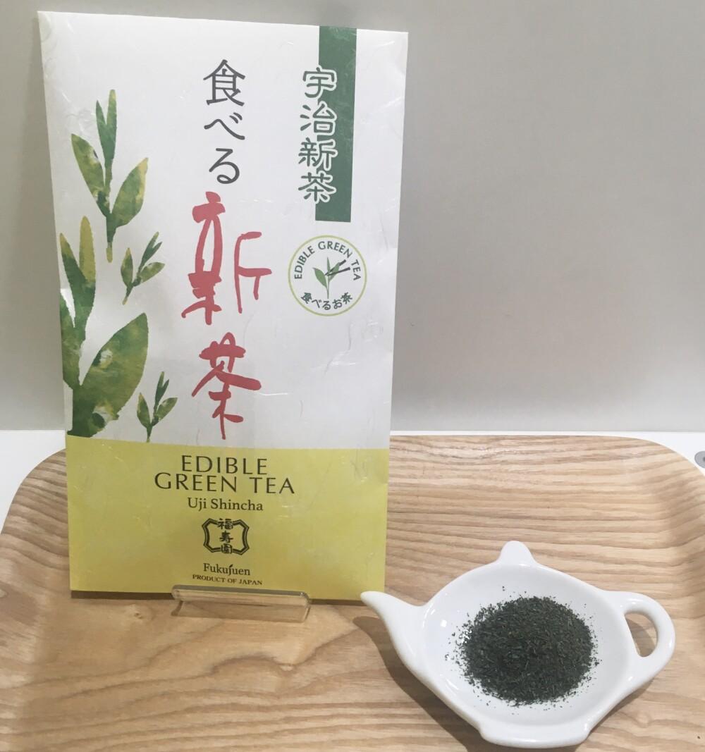 「食べる」お茶のご紹介