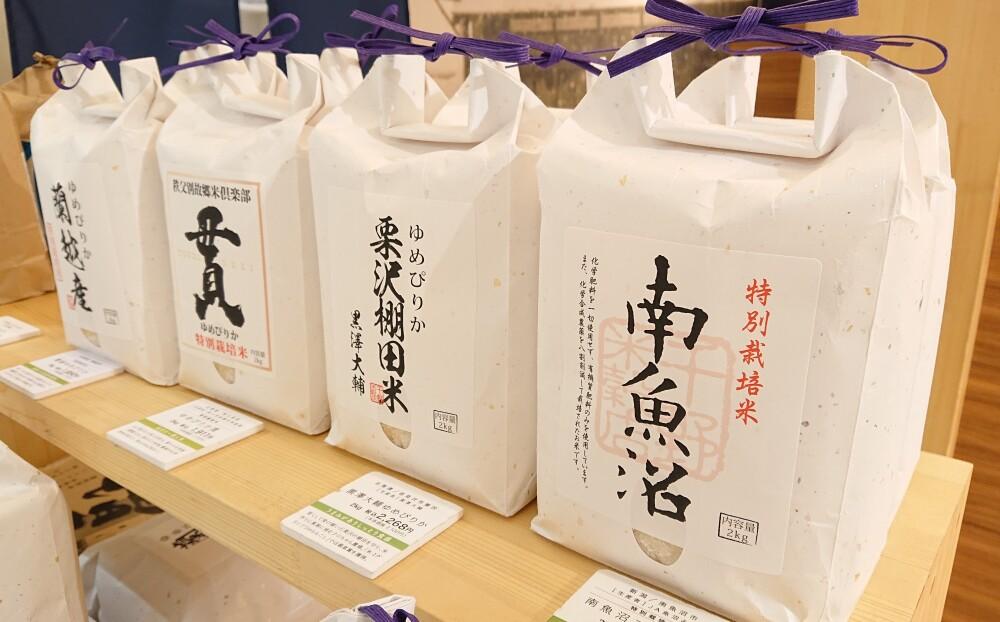 特別宅配地域のお客様 お米をご自宅までお届け致します!