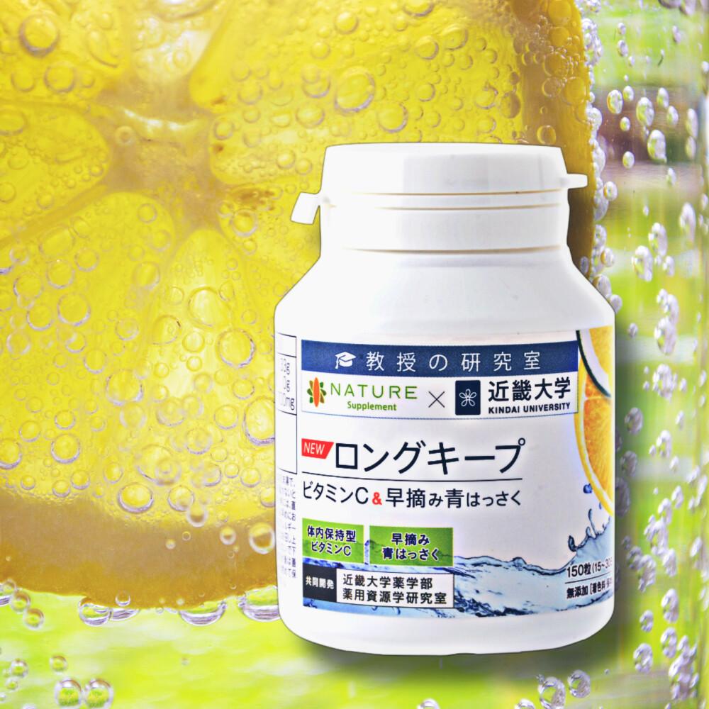 時間 飲む ビタミン 剤