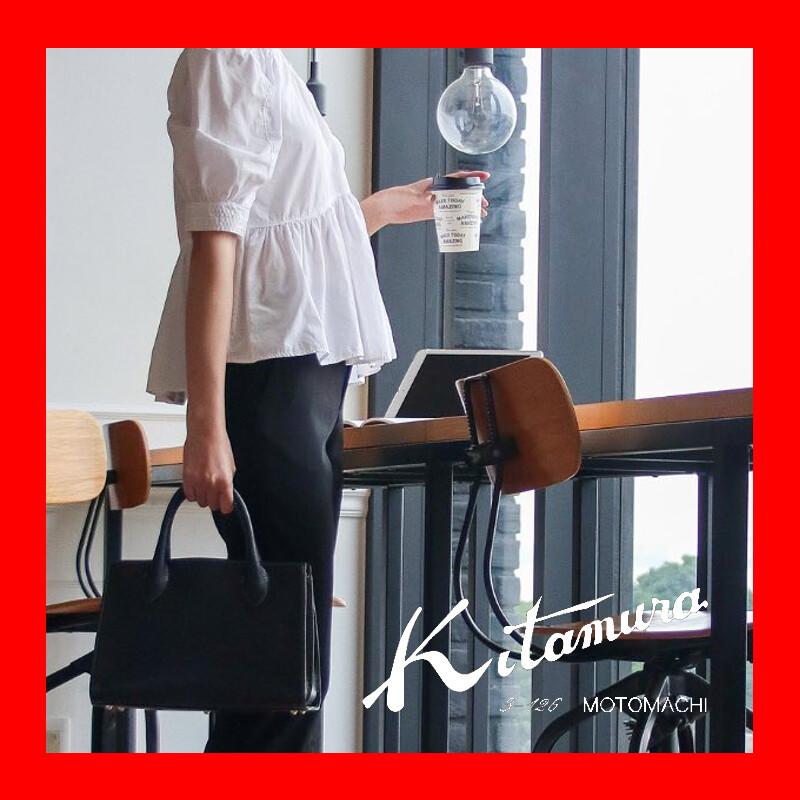 【キタムラ】on/offで使用できるシンプルなデザインの♪ハンドバッグ