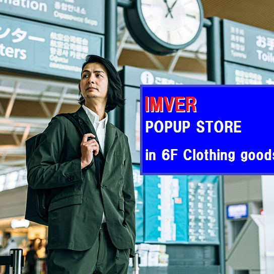 【 IMVER 】 POPUP STORE