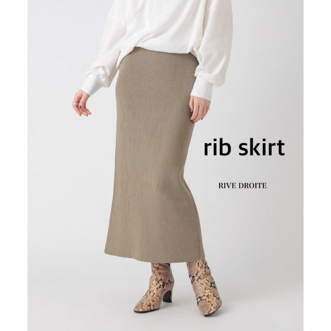 \縦長シルエットで美脚効果 ◎/大人の女性らしさを演出するリブスカート
