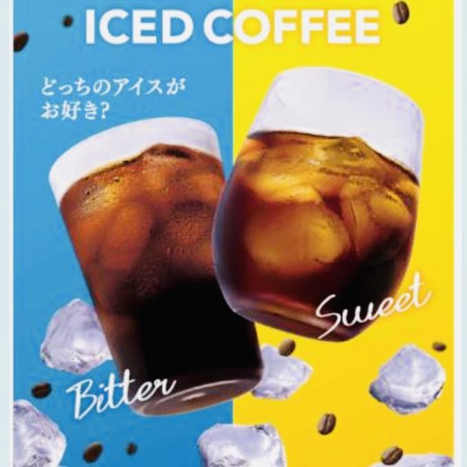 夏の終わりには…アイスコーヒーをどうぞ!【+ムーミンの日】