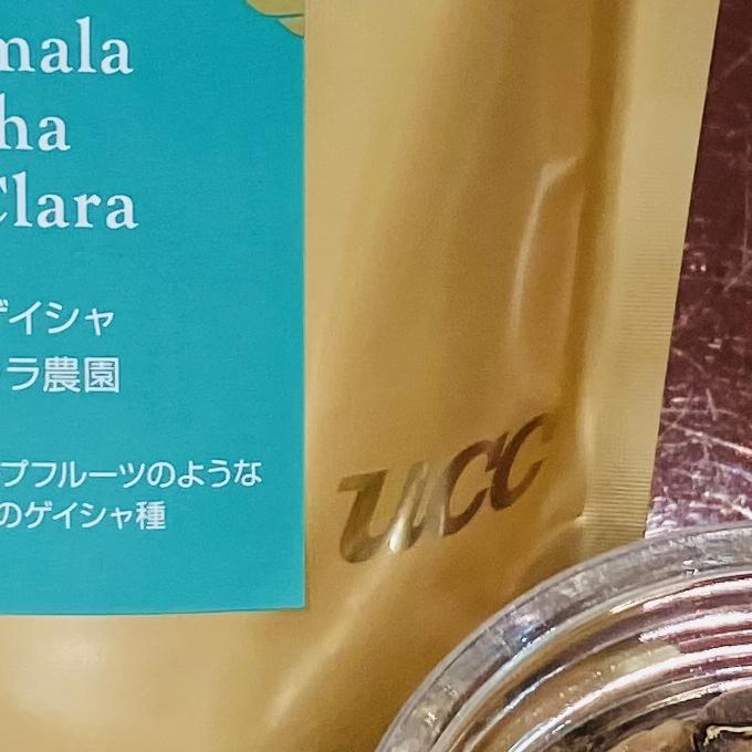 【ゲイシャ】サンタクララ農園のコーヒー豆が入荷しました!☕️✨
