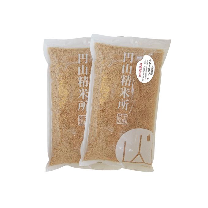 今こそ食べよう北海道米!!