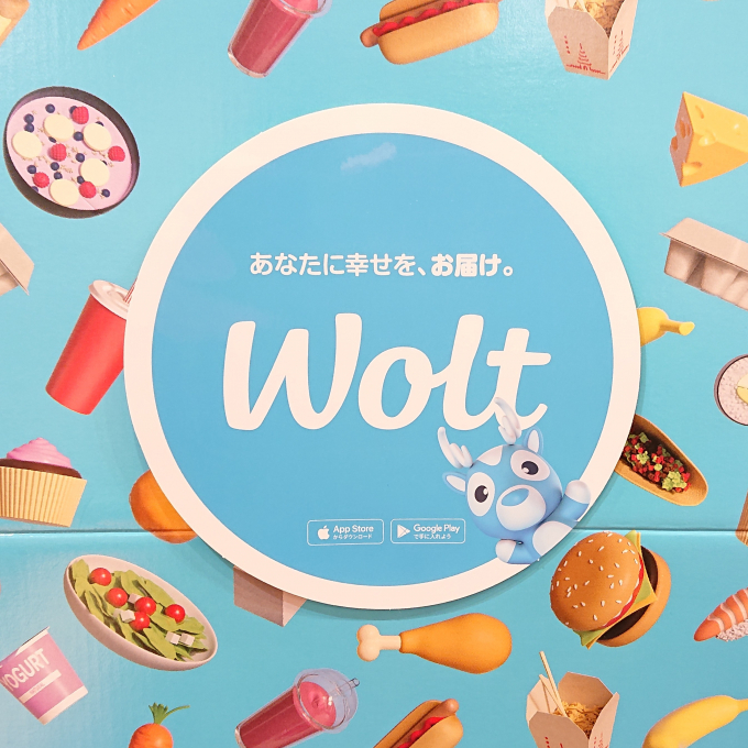 Wolt、はじめました。