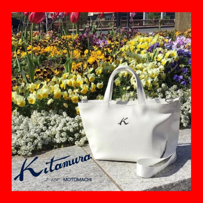 【キタムラ】おでかけにぴったり!カジュアルな♪2wayハンドバッグ