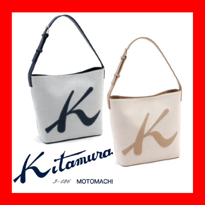 【キタムラ】Kマークをあしらった♪セミショルダーバッグ