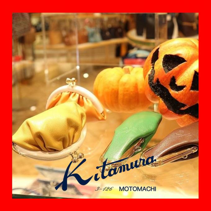 【キタムラ】豊富なカラーバリエーションとかわいらしいフォルムで人気の♪小銭入れ