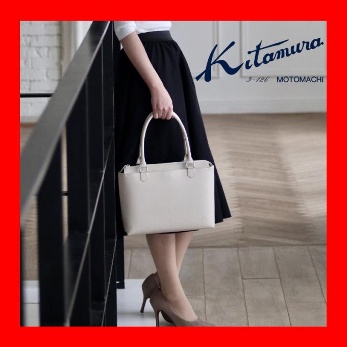 【キタムラ】カラーオーダーも出来る優美なフォルムな♪セミショルダーバッグ