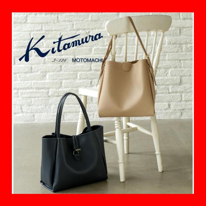 【キタムラ】合成皮革でお作りした♬ショルダーバッグ