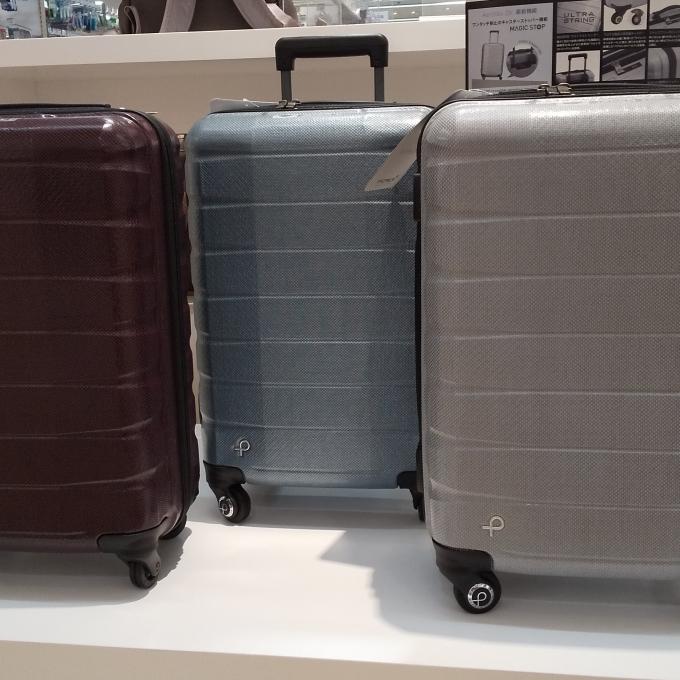 プロテカの史上最軽量のストッパー付きスーツケース
