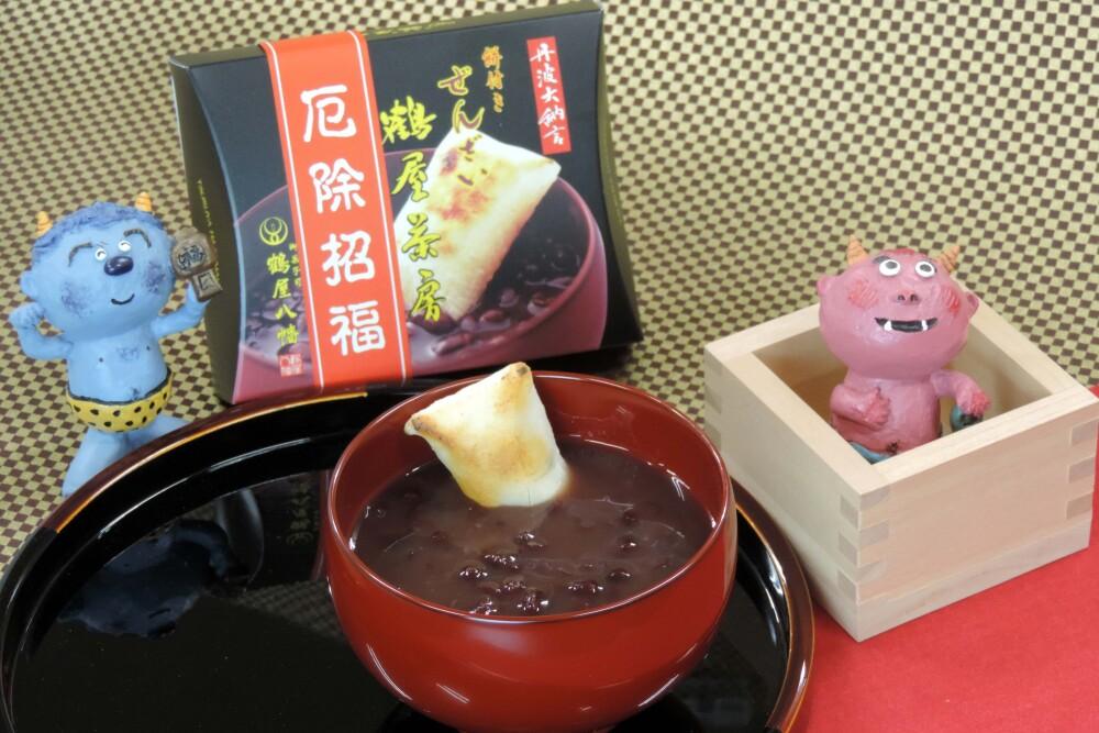 この時期おすすめ和菓子のご案内。