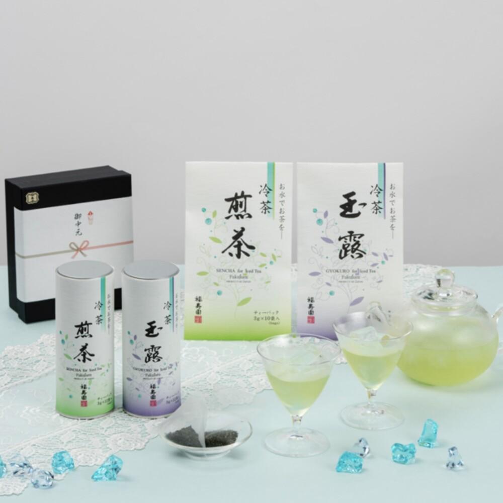 夏の贈り物に、福寿園の冷茶を。