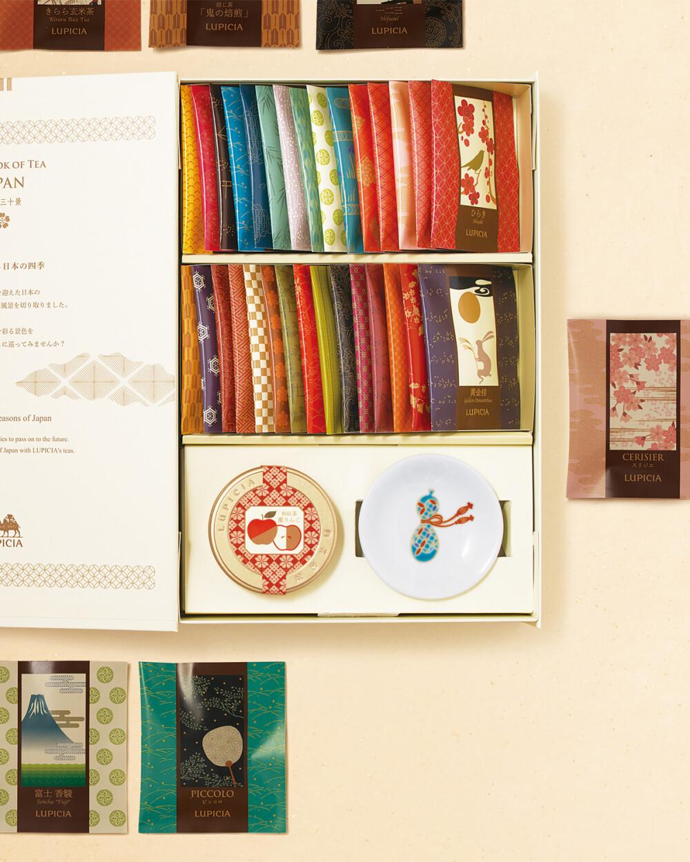 30種のお茶が楽しめるティーバッグセット「ブック オブ ティー」発売中!