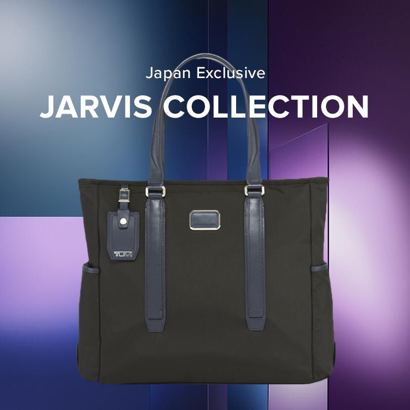 NEW | アップデートした日本限定のJARVISコレクション