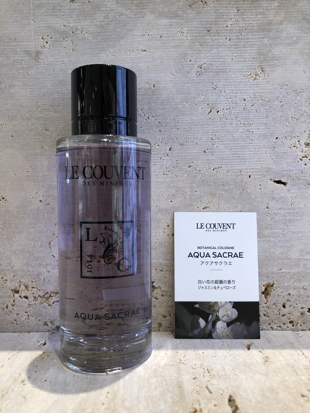 AQUASACRAE〈アクアサクラエ〉〜ジャスミンの香り〜