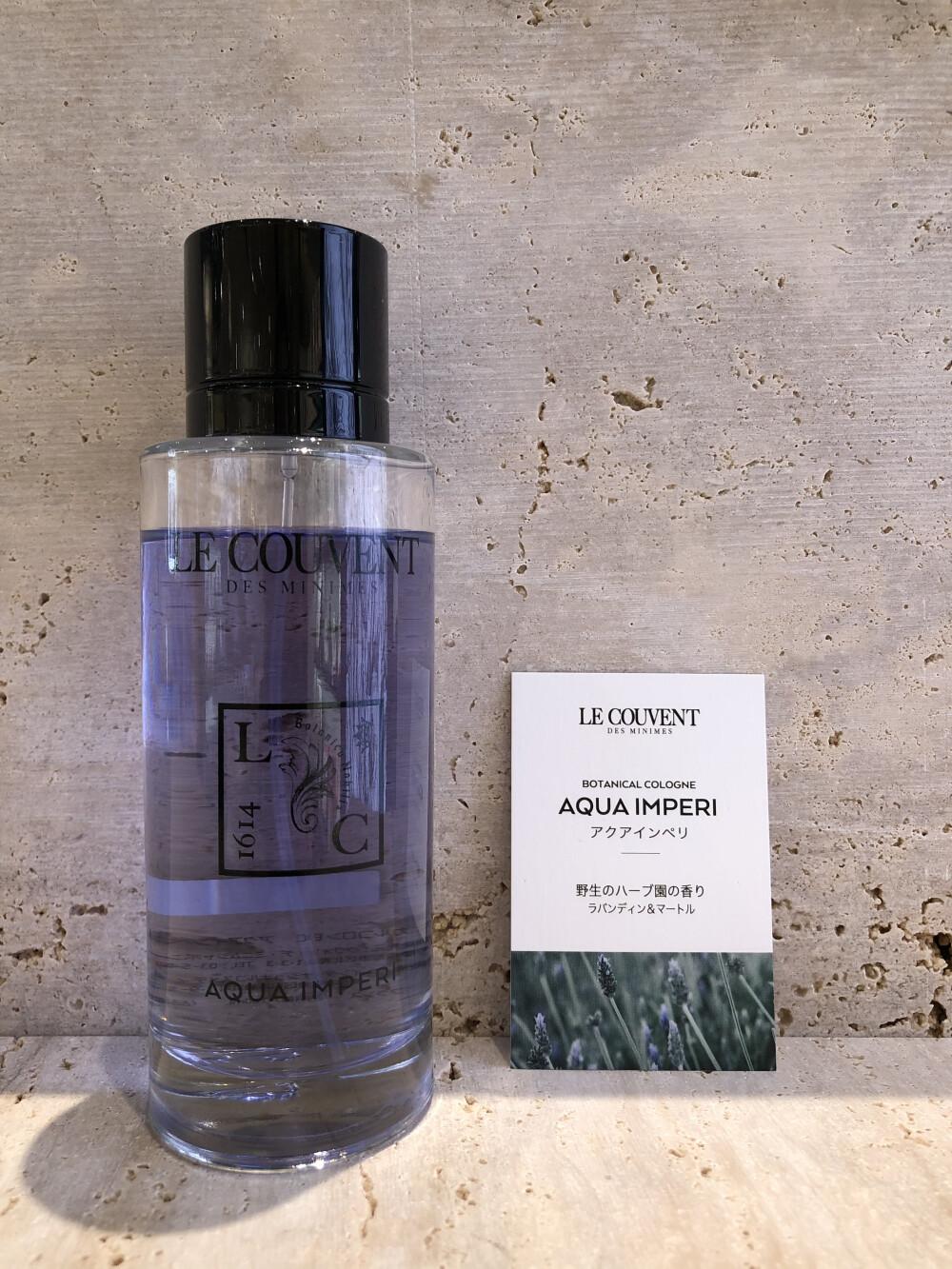 AQUAIMPERI〈アクアインペリ〉〜ハーブ園の香り〜