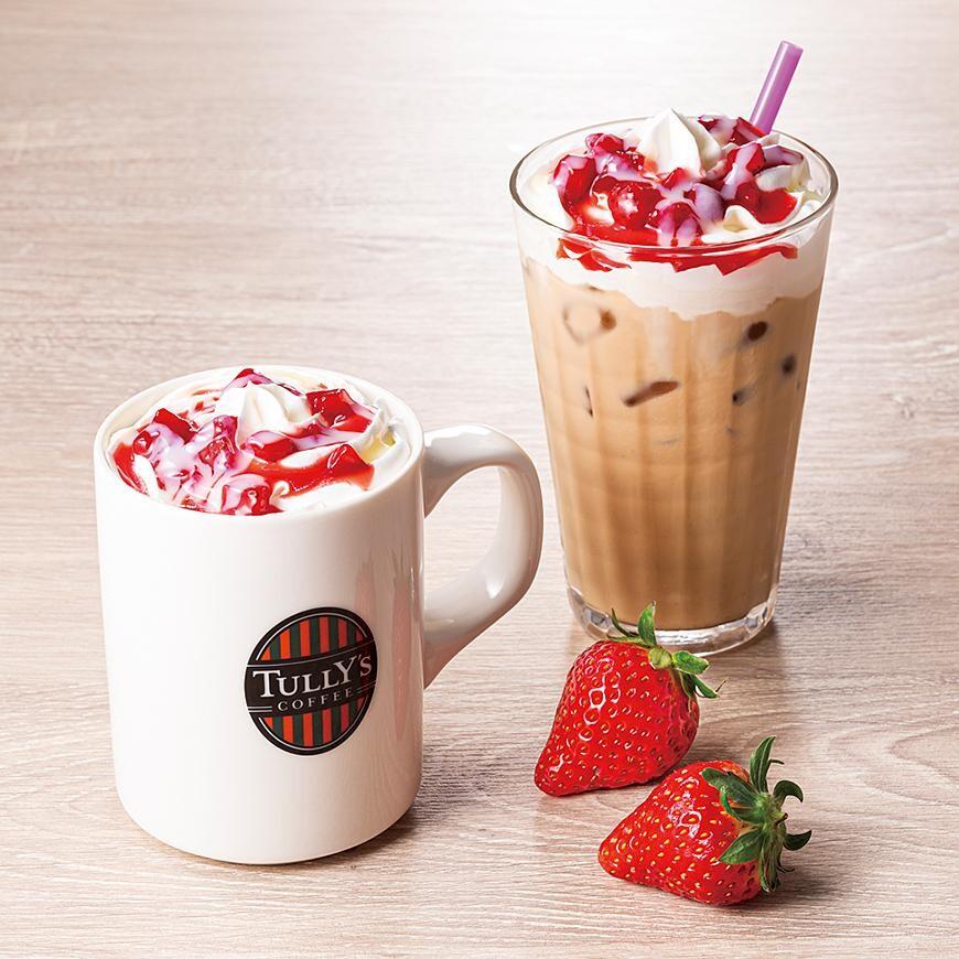 いちごミルクとカフェラテの恋物語「いちごミルクカフェラテ」