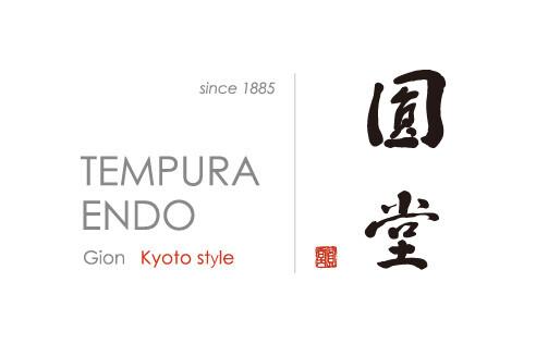 祇園 天ぷら圓堂 kyoto style
