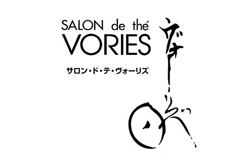 SALON de thé VORIES