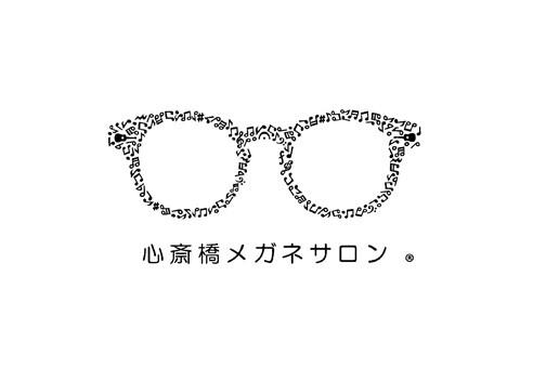 メガネサロン