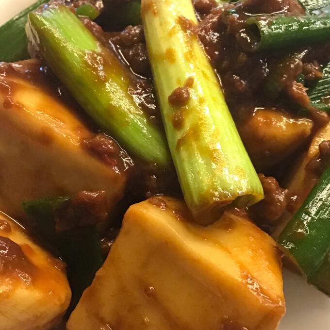 【新メニュー】九条葱がおいしい大豆ミートde麻婆豆腐♪