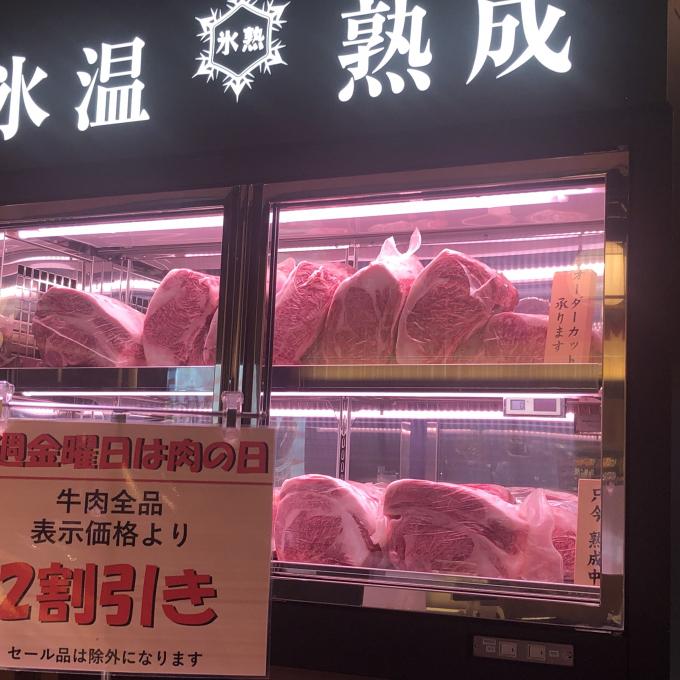 金曜日は牛肉がお買い得!!