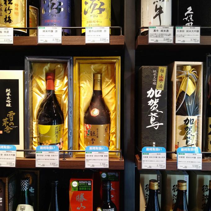 日本酒「加賀鳶」「雪の茅舎」新規取扱い始めました!