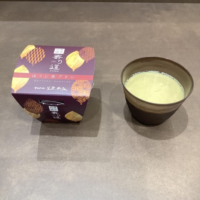 ふわりと香る🍁ほうじ茶プリン