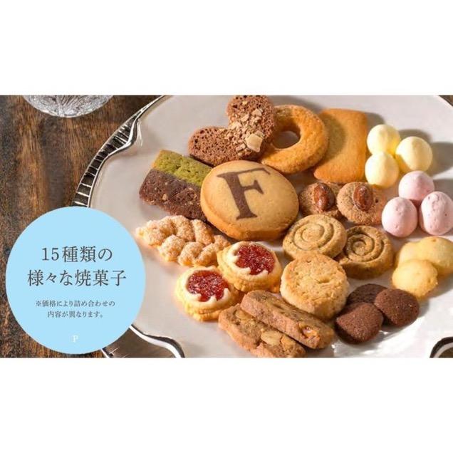 🍓🍋春夏クッキーの詰め合わせ箱🧀🥜