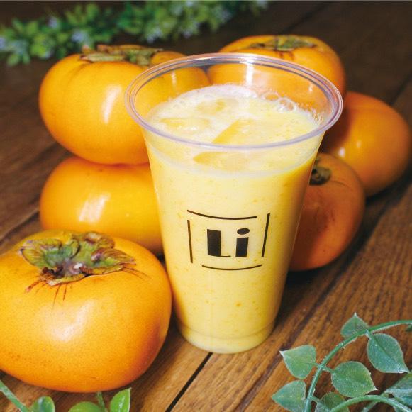 秋の美味しいもん♪♪旬の柿を使用した『柿ミルク』