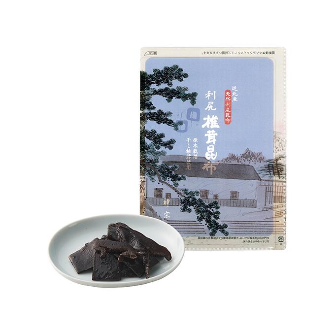 【10/1(木)~販売】国産の原木栽培干し椎茸使用【利尻椎茸昆布】