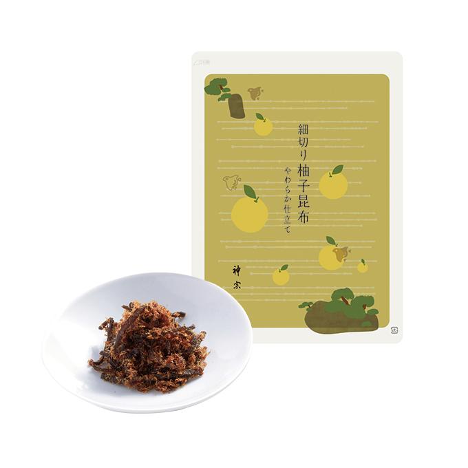 【10/15(木)~販売】柚子が爽やかに香る【細切り柚子昆布】