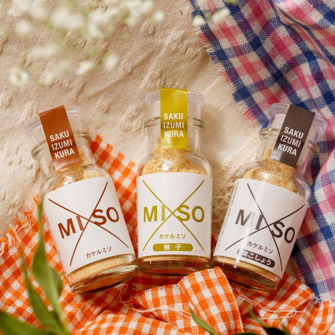 進化形調味料『×MISO -カケルミソ-』👀‼️