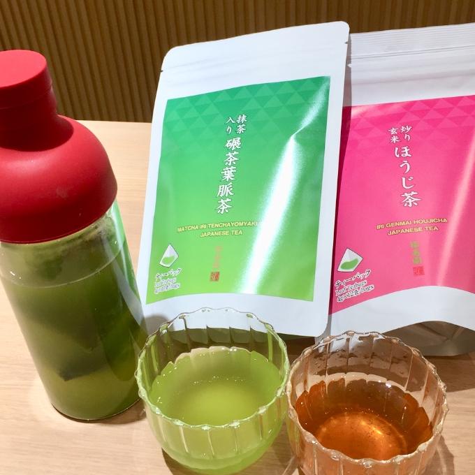 ホットでもアイスでも日本茶をお手軽に